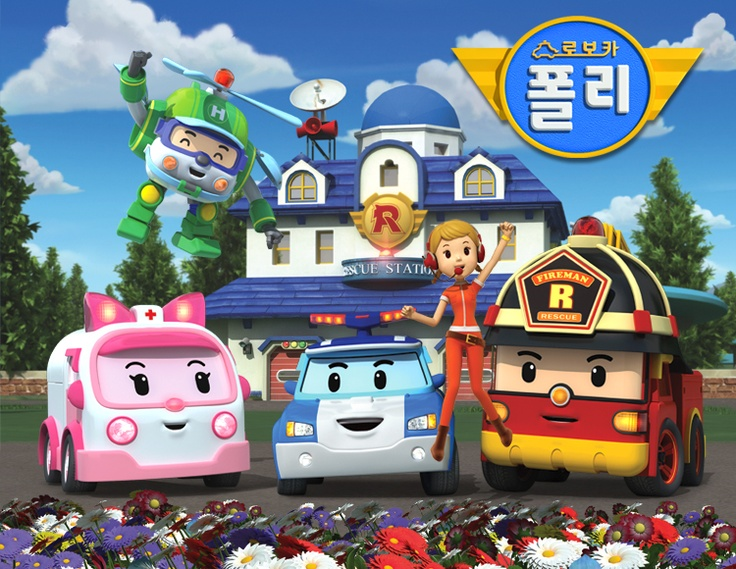 Robocar Poli - The Chieftain loves this cartoon, sings along even though we don't speak Korean! Watch on yt,