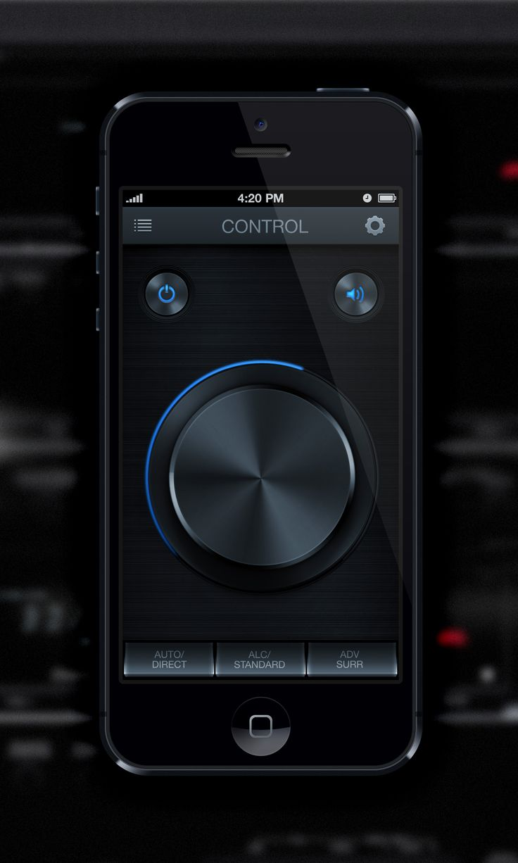 simplified audio control on an iphone