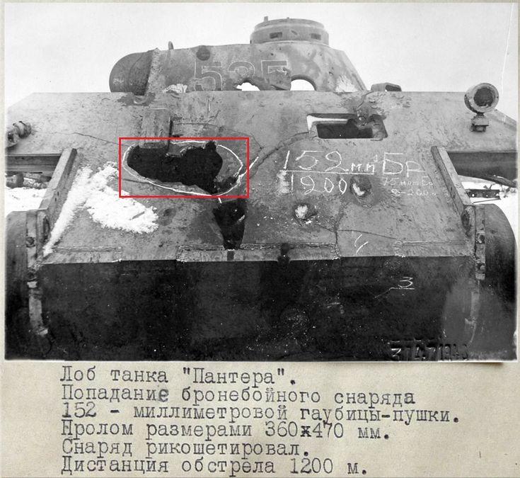 Armorama :: Birth of a Champion - Bronco SU-152