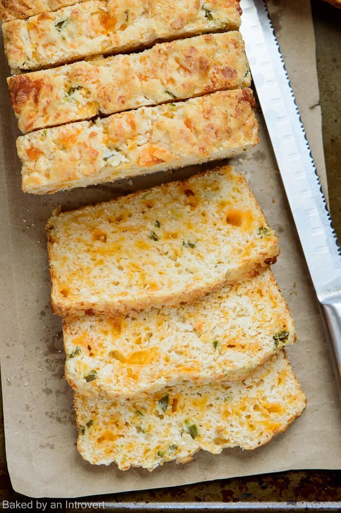 Cheddar Jalapeno Buttermilk Bread Recipe from bakedbyanintrovert.com