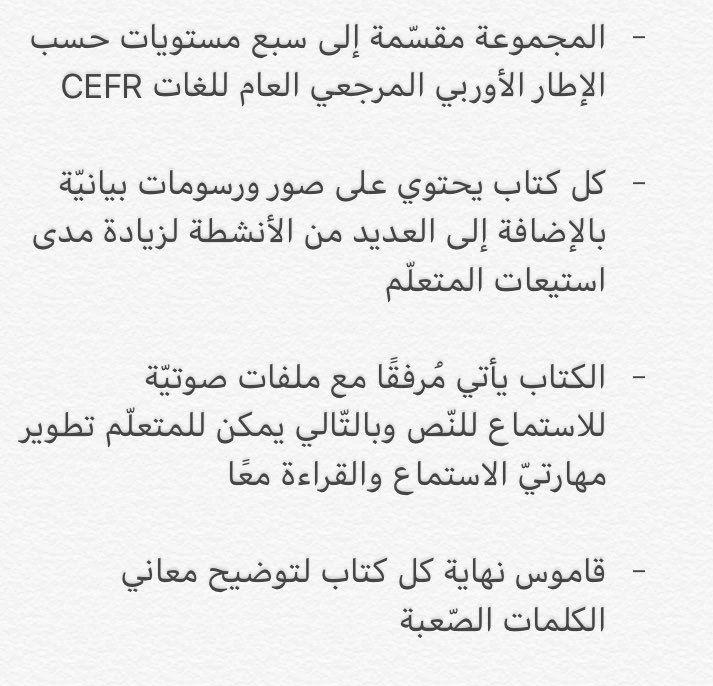 د ساجدة On Twitter Math Books Math Equations
