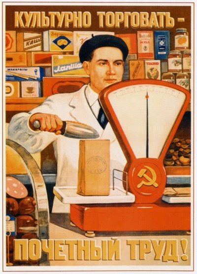 "Soviet poster calling for fair business practice - ""Bargain appropriately... measurable work"""