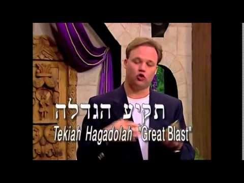 feast of trumpets rapture rosh hashana