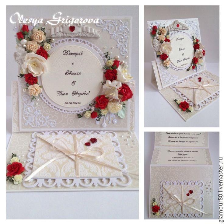 Свадебные именные открытки, юбилеем лет женщине