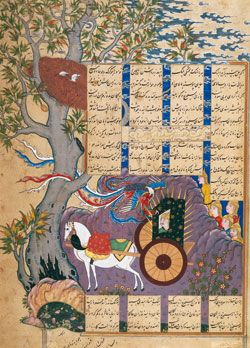 """""""Isfandiyar Kills The Simurgh Safavid,"""" Folio From The Shahnama Of Shah Isma'Il, 1576-77 CE Opaque watercolour, gold and ink on paper Page 41.1 x 30.4 cm; Image 38.5 x 28.4 cm http://www.akdn.org/museum/detail.asp?artifactid=1705  Accessed: July 14, 2014"""