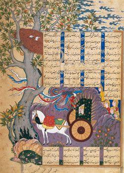 Folio From The Shahnama Of Shah Isma'Il: Isfandiyar Kills The Simurgh | The Aga Khan Museum: Arts of the Book: Illustrated Texts, Miniatures - Safavid, 1576-77 CE