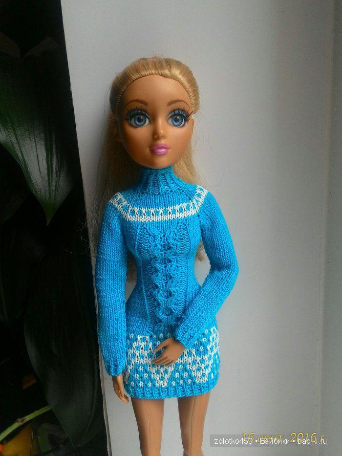 Вязалочки для Мокси. / Одежда и обувь для кукол - своими руками и не только…