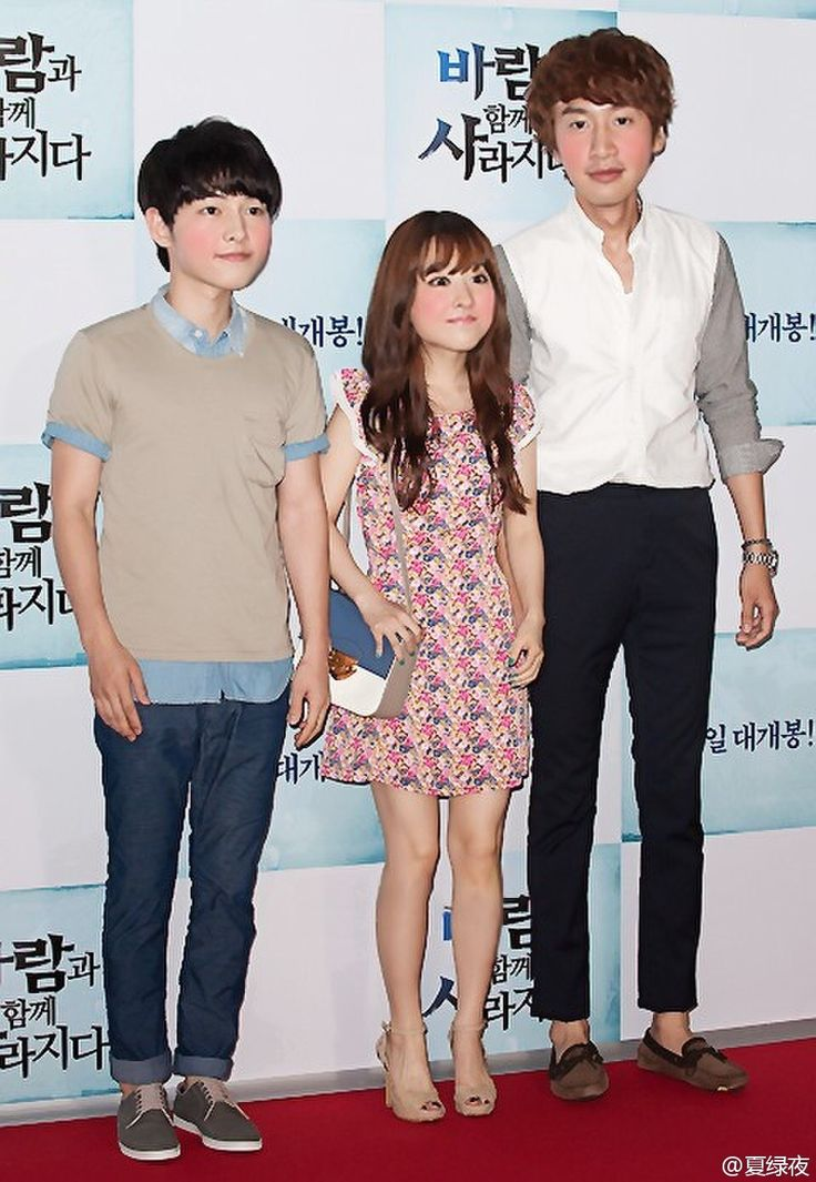 491 Best Images About Song Joong Ki On Pinterest Park Bo Young Military Training And