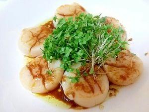 「炙りホタテのカルパッチョ」おもてなしにも!簡単なのに豪華に見える☆【楽天レシピ】