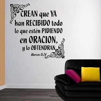 Spanish Wall Decals. Vinilos Decorativos. Versículo de la biblia: Marcos 11:24