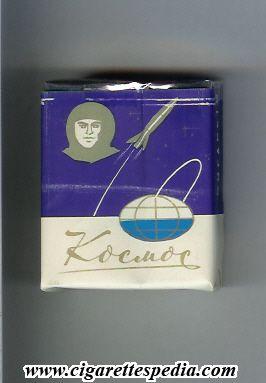 Kosmos! ukrainian vintage cigarrettes