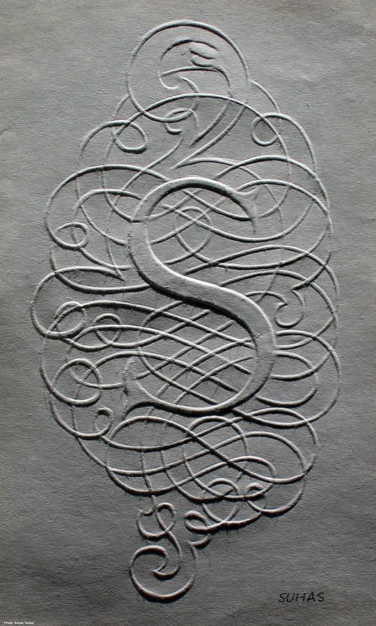 Calligraphy S Relief http://images.fineartamerica.com/images-medium-large/calligraphy-s-suhas-tavkar.jpg