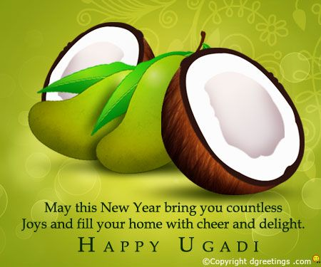 Dgreetings - Ugadi cards Ugadi greeting cards free Ugadi ecards Hindu festival greetings Hindu celebrations 2013 festival of Andhra Pradesh.