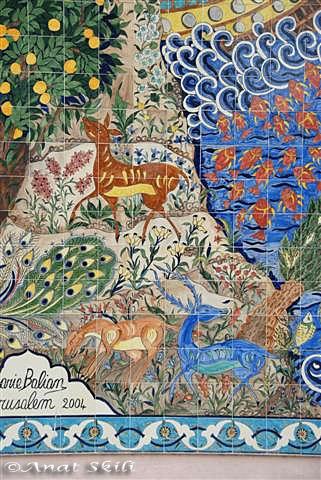 קרמיקה ארמנית  Armenia Ceramics by the Bailian family of Jerusalem