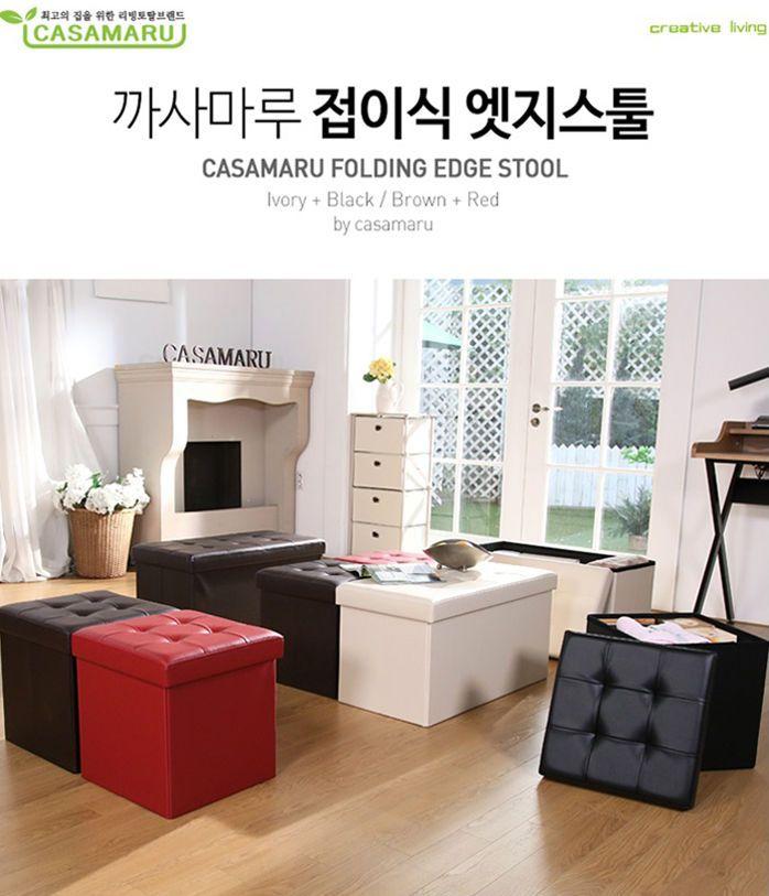 Casamaru Edge Stool (Cube) A Beautiful Interior Design With Various Colors #Casamaru