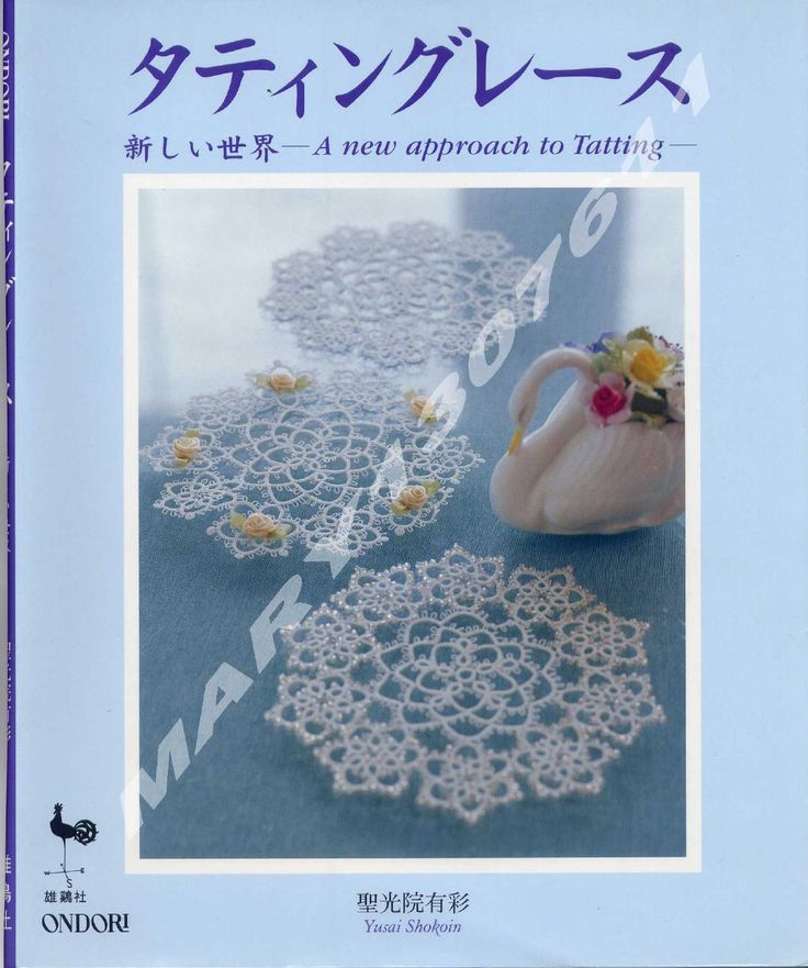 A new approach to tatting