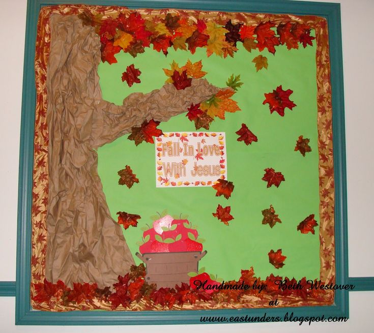 Fall Season Bulletin Board Ideas | paper from office max fall ribbon for the boarder leaves are from ...