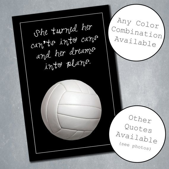 volleyball room volleyball posters sports room decor decor room bedroom decor wall decor sport room wall quotes tween. beautiful ideas. Home Design Ideas
