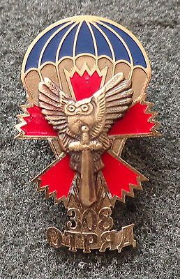 Russian  Owl  Gru Spetsnaz  Paratroops  38  Brigade Badge Pin   Rare