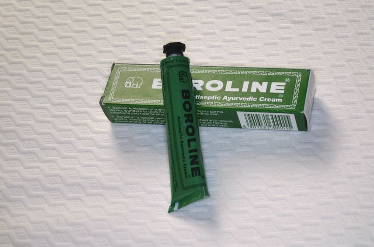 BOROLINE, THE AGE OLD BEAUTY SECRET