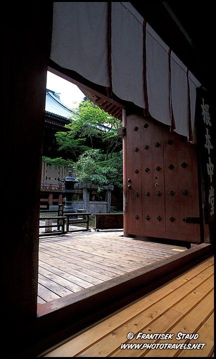Entrance into the Main Hall (Konpon Chu-do) of the Enryaku-ji Temple on Hiei-san, Kyoto, Japan