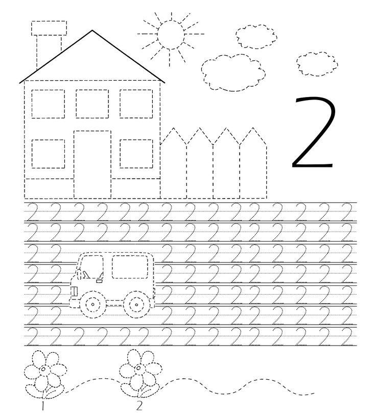 cifra+2.jpg (1280×1408)