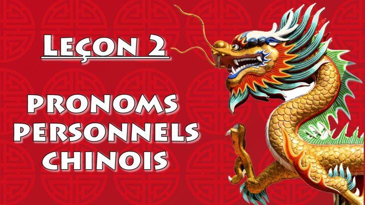 Apprendre le chinois mandarin : Leçon 2 - les pronoms personnels chinois...