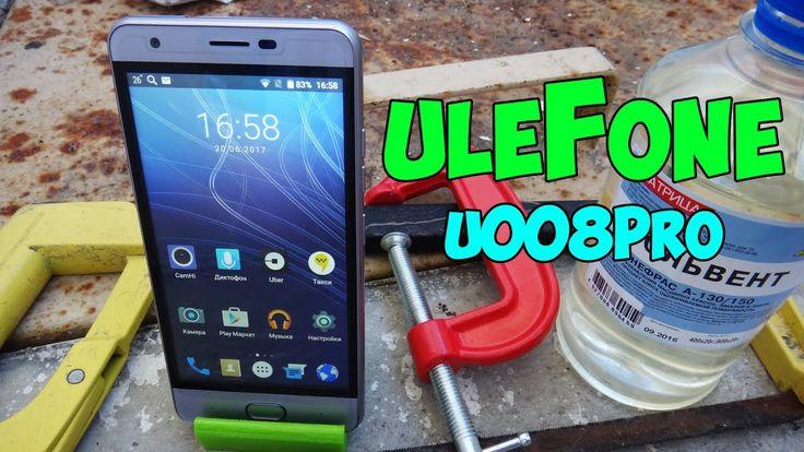 Недорогой смартфон uleFone U008 Pro из Китая