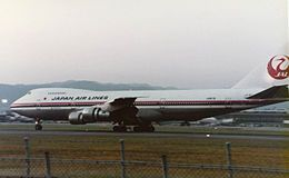 flygcforum.com - On Monday, August 12, 1985, the Boeing 747-146SR that made this route, registered JA8119, suffered mechanical failures 12 minutes into the flight and 32 minutes later crashed into two ridges of Mount Takamagahara in Ueno, Gunma Prefecture, 100 kilometers (62 mi) from Tokyo.