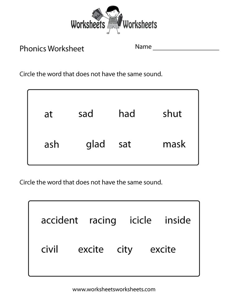 First Grade Phonics Worksheet Printable The Bottom Part