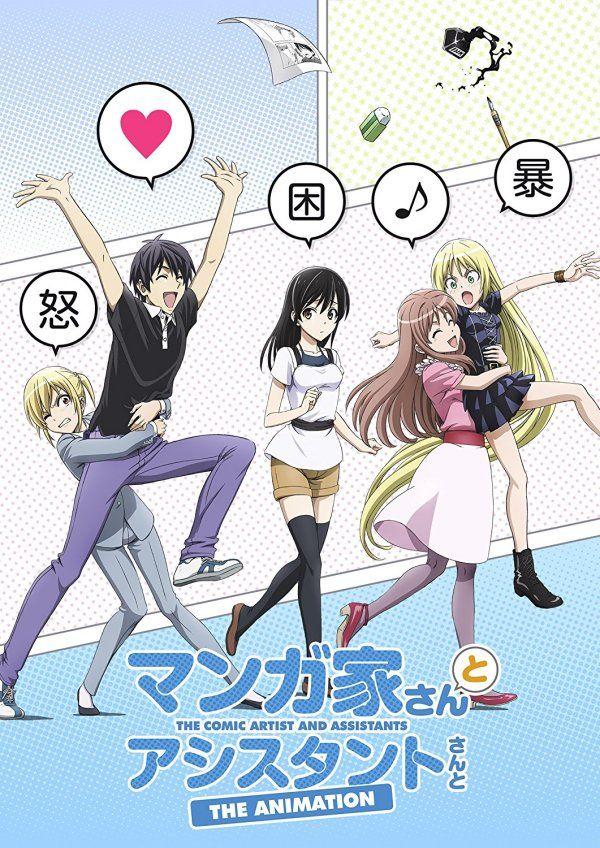 Amuse Sets New 'Mangakasan to Assistantsan' Bluray