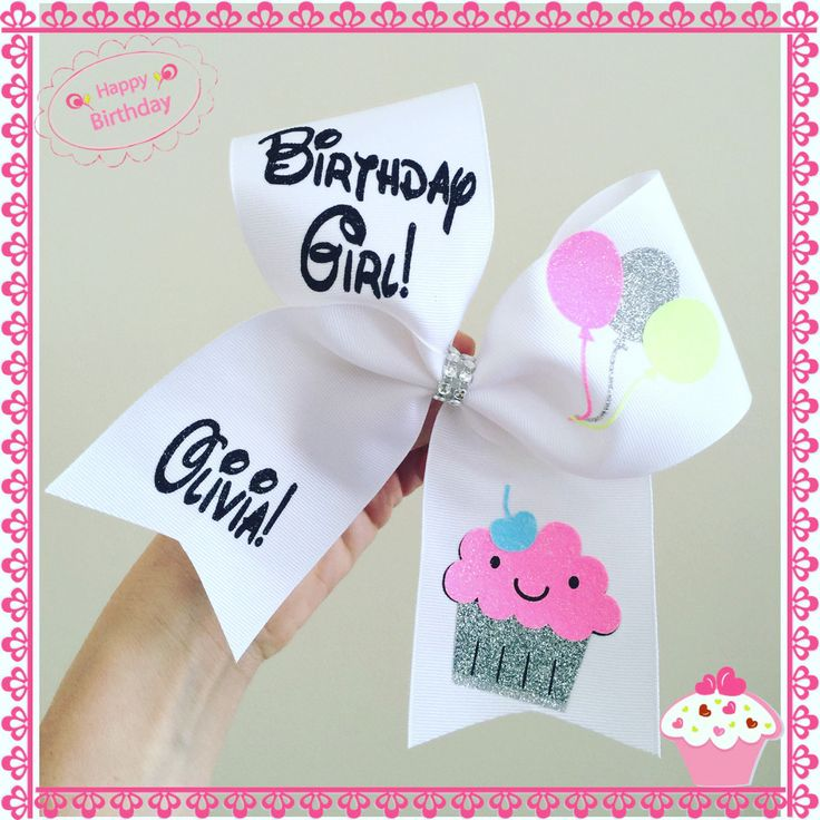 Personalized Birthday Girl Cheer Bow Glitter Cupcake