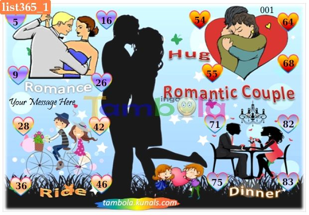 Couple Anywhere 7 in 90 - 9x4 - 16 Cues format : Templates Tickets   Tambola Housie