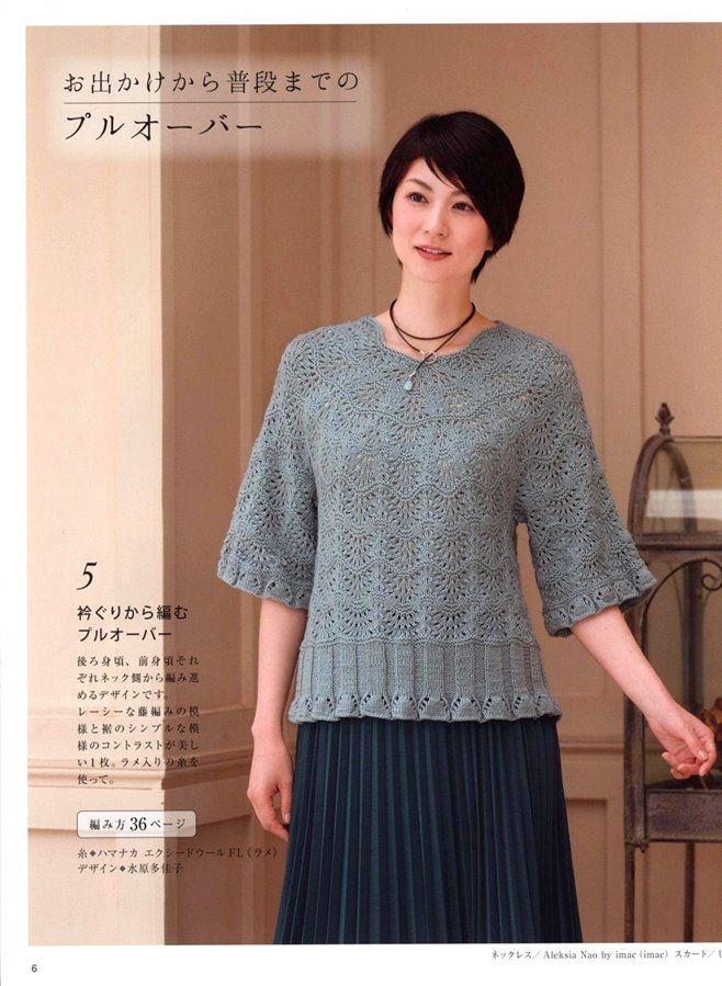 пуловер вязание спицами обсуждение на Liveinternet российский