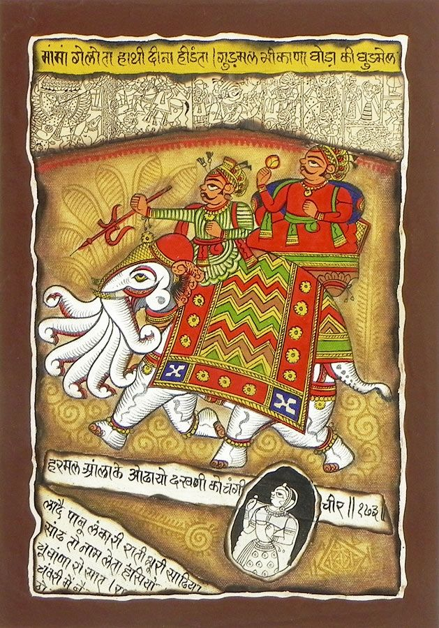 Indra+on+Seven+Trunk+Airavat+(Phad+Painting+on+Cloth+-+Unframed))+