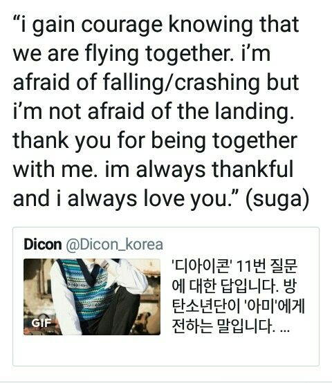 Suga message to the ARMY