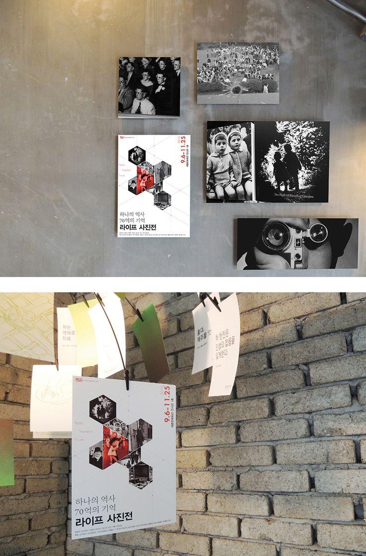 디자인 나스 (designnas) 학생 광고 편집 디자인 - 포스터 포트폴리오 (advertisement pamphlet)입니다. 키워드 : brand, ad, advertisement, leaflet, pamphlet, catalog, brochure, poster, branding, info graphic, design, paper, graphics, portfolio 디자인나스의 작품은 모두 학생작품입니다. all rights reserved designnas www.designnas.com