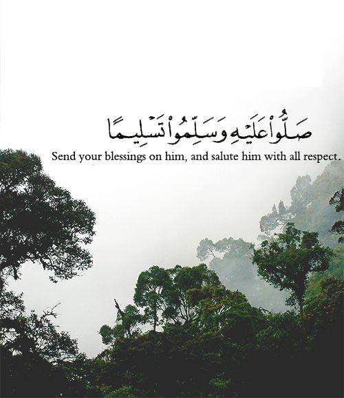 اللهم صل على سيدنا محمد و على اله و صحبه و سلم