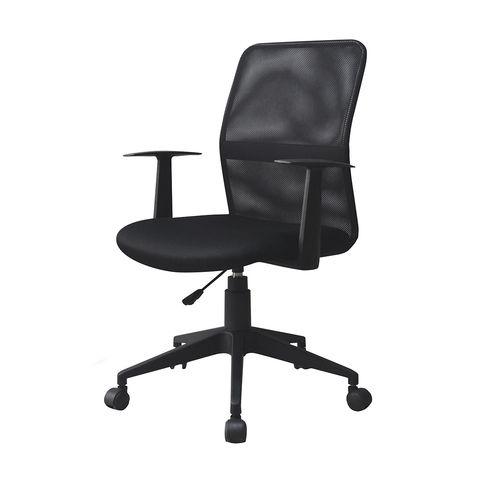 Mesh Office Chair | Kmart