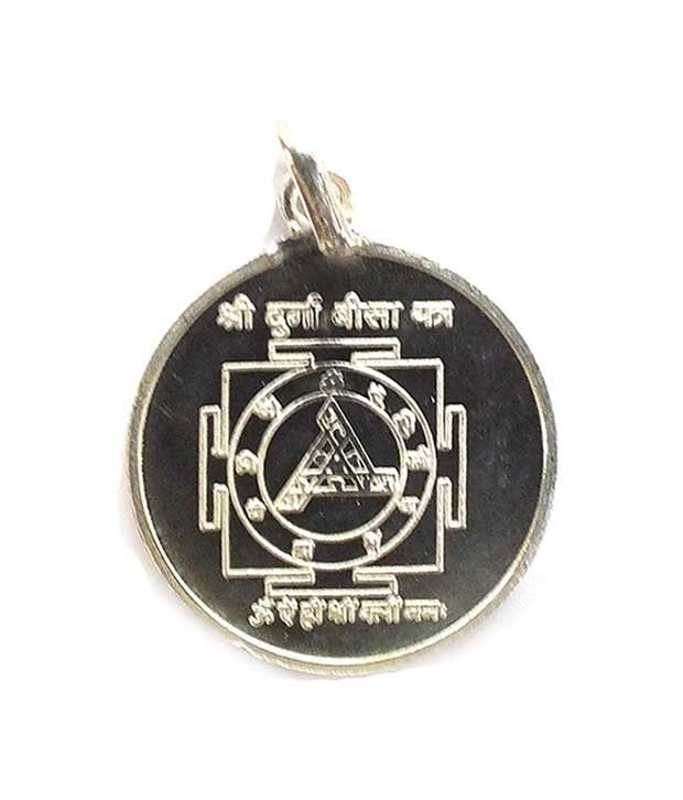 Traditional Durga Bisa Yantra Pendant Pure Silver Energized and Blessed Locket