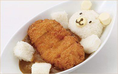 Maid Cafe Kawaii  <3