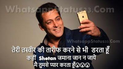 Attitude Shetan Whatsapp Status