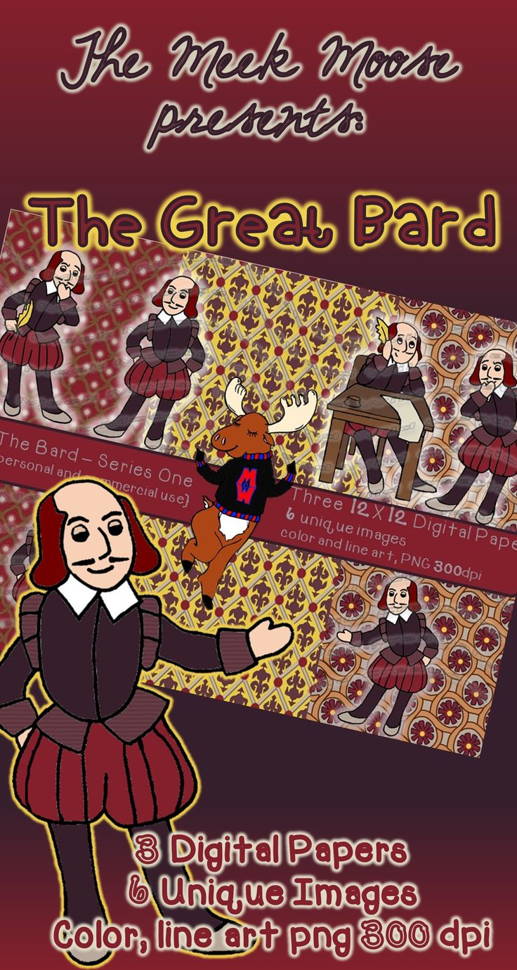 """#clipart #shakespeare #elizabethan  This is a wonderful opportunity to enrich your students, and accent your writing materials. """"This above all, to thine own self be true"""""""