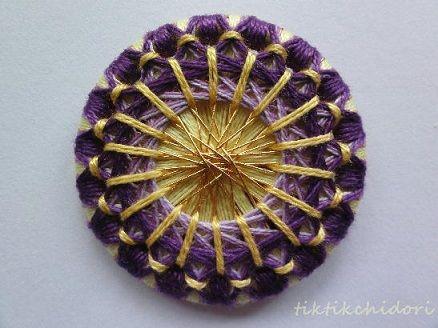 大盛り(紫)外径40mm