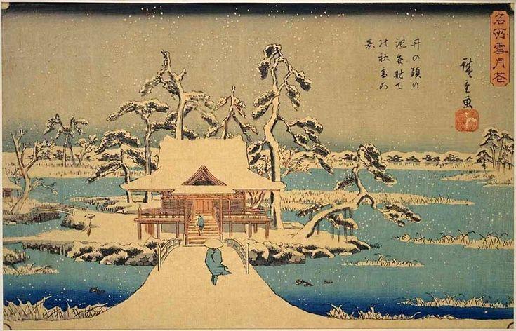 Le temple de Benzaiten d'Inokashira sous la neige, par Hiroshige Ando - Japon, période Edo.