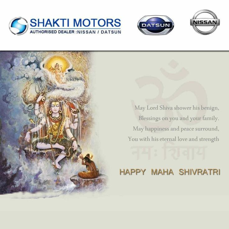 May Lord #Shiva Shower His Benign, Blessing on you and Your #Family, May #Happinesss and Peace Surround, You with his Enternal Love and Strength. happy #MahaShivratri #ShaktiNissan : http://www.shaktinissan.com/ #ShowRoom in #NaviMumbai