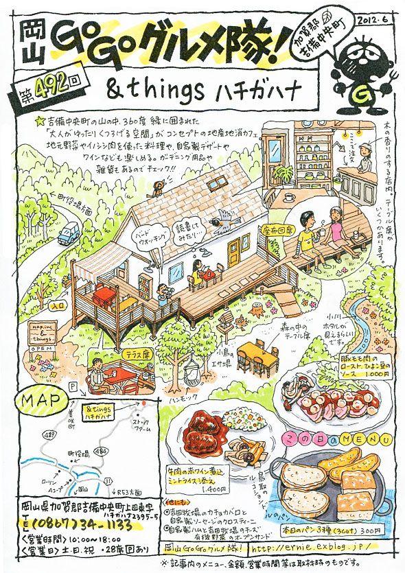 & things hachigahana kibichuocho  okayama japan