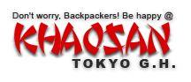 東京ゲストハウスKhaosan Tokyo Hostel Main Top