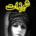 Pakistan Novelsrdu novels by nighat seema, Urdu novels pdf free download, free romance books, famous Urdu novels, Urdu horror novels, Pakistani Urdu novels, best romance novels, historical Urdu novels, historical romance Urdu novels, islamic books in Urdu online,