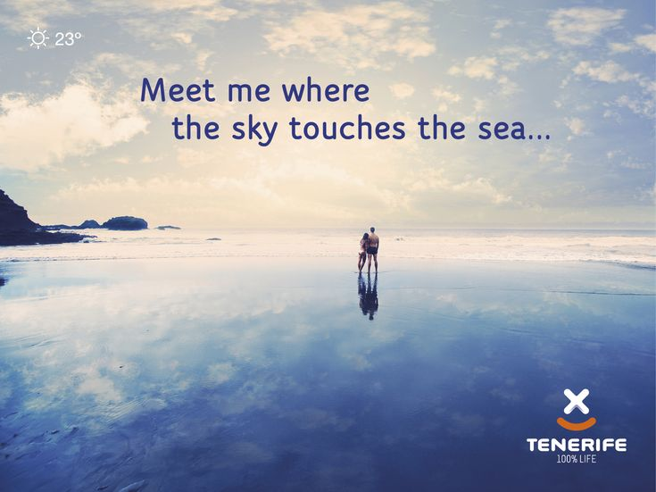 Me encontrarás donde el cielo y el mar se tocan... Tenerife, Islas Canarias // Meet me where the sky touches the sea... Tenerife, Canary Islands // Lass uns da treffen, wo der Himmel das Meer berührt... Teneriffa, Kanarische Inseln
